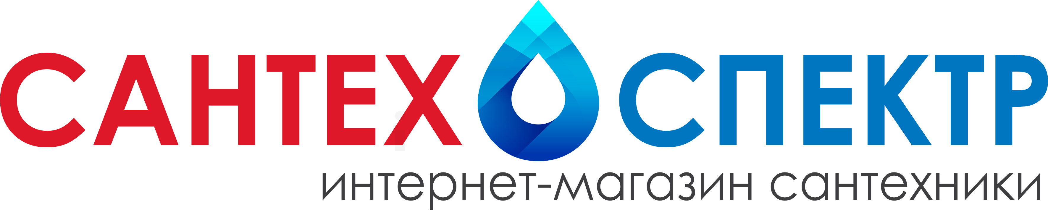 "Интернет-магазин сантехники ""СантехСпектр"""